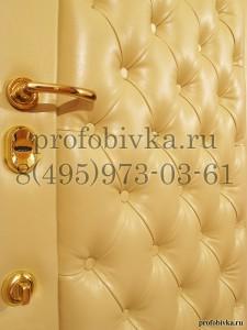 обивка металлической двери кареной стяжкой