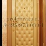 ремонт обивки металлической двери