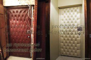 ремонт и оформление дверного портала