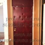 отделка двери Ягуар до проведения работ