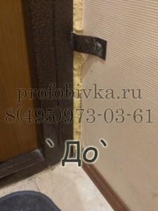 portal_do01