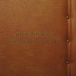 обивка деревянных дверей с валиком